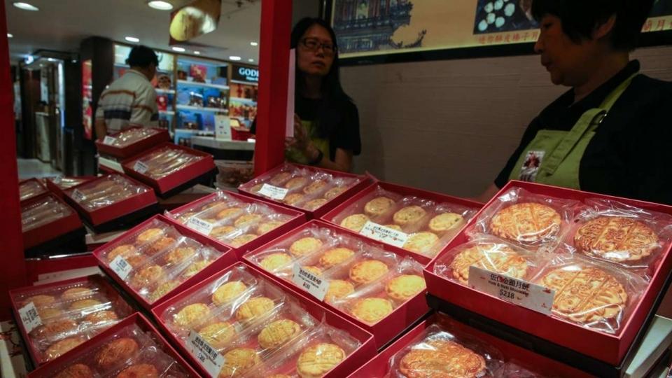 mooncakes shop