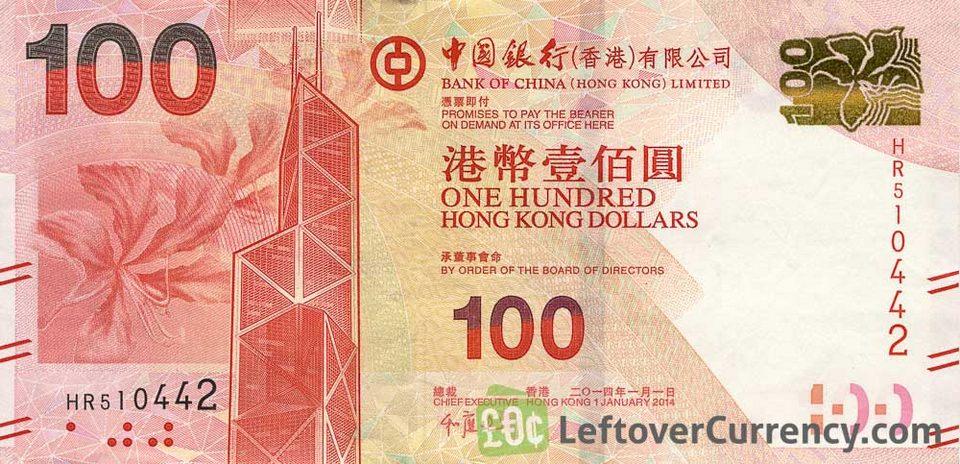 100-hong-kong-dollars-banknote-bank-of-china-2010-issue-obverse-1