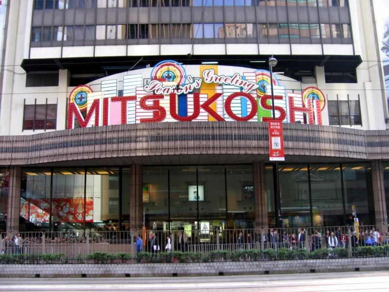 Mitsukoshi hong kong
