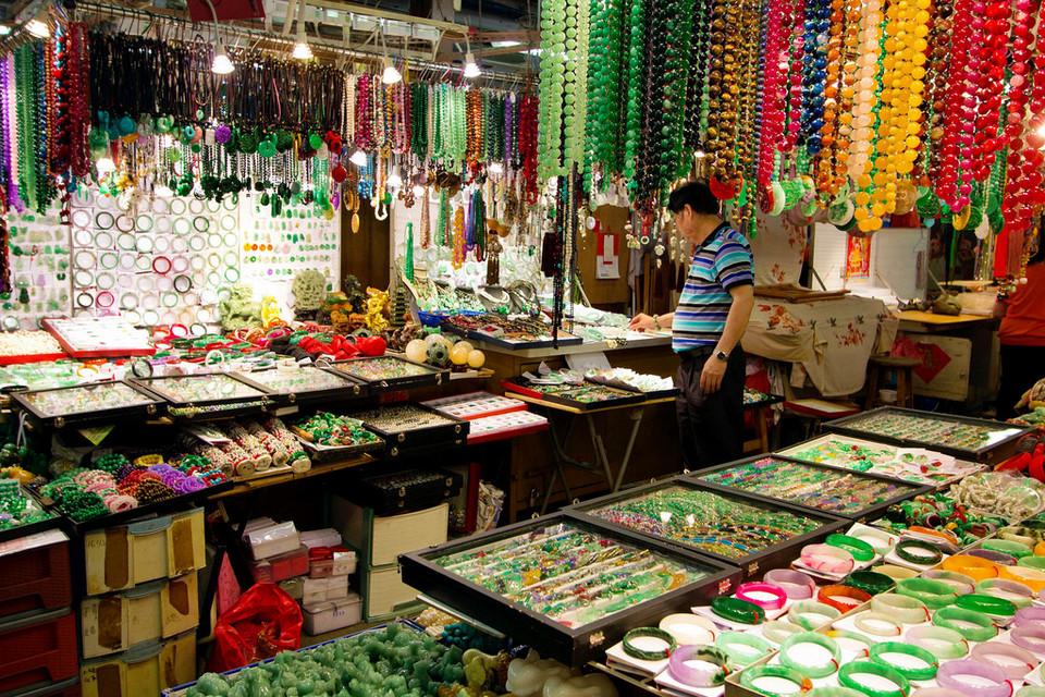 jade market hong kong