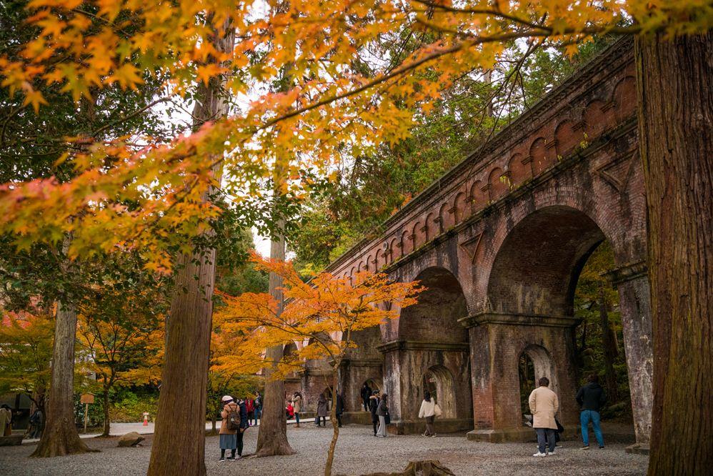 Fall colors at Nanzenji Temple Kyoto