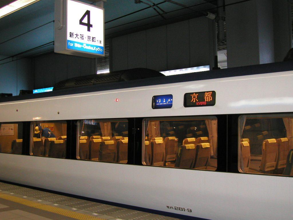Haruka express train at the platform