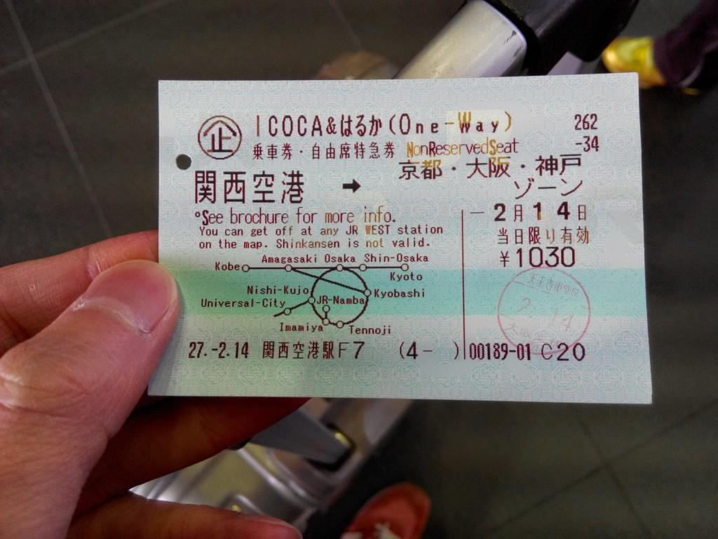 Haruka train ticket from Kansai Airport