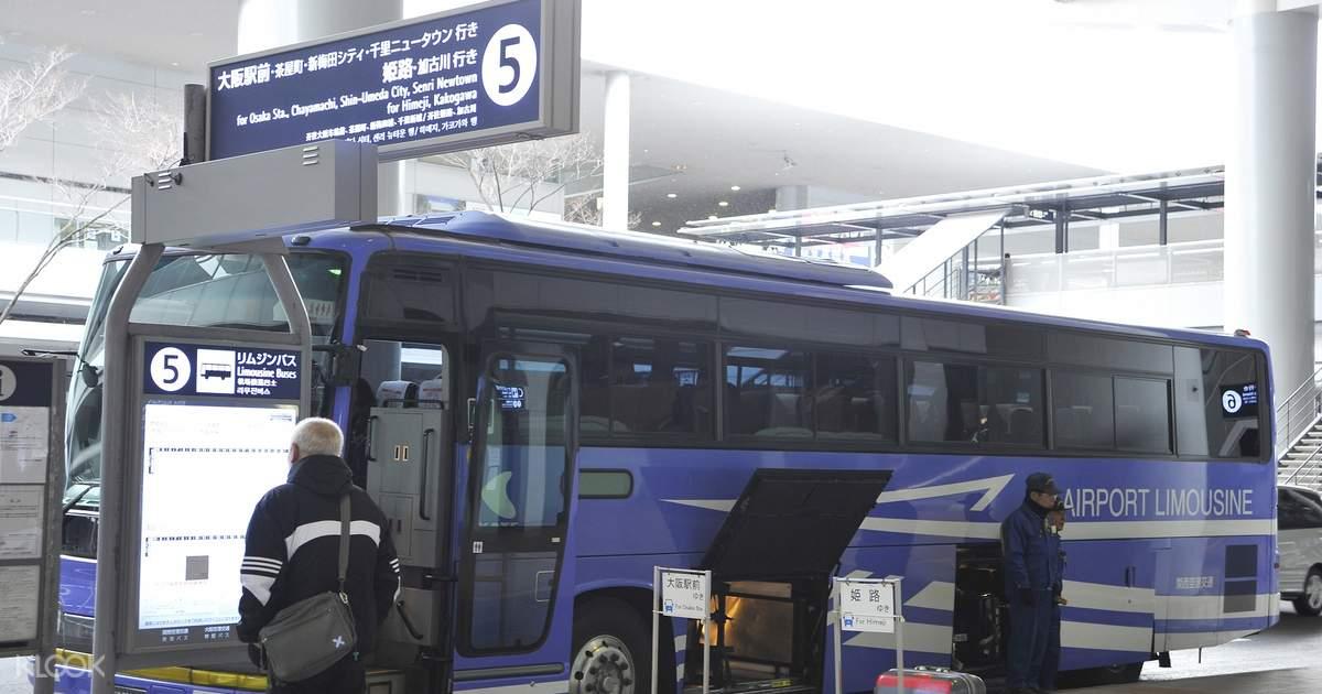 KIX Airport Limousine Bus