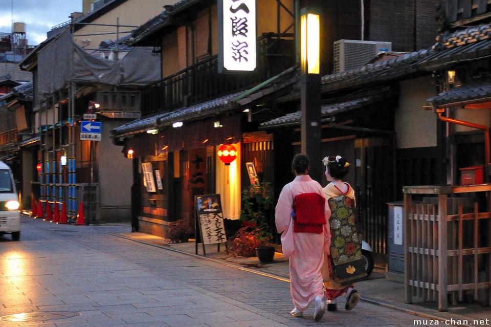 Geisha, Hanami-koji Street, Gion, Kyoto