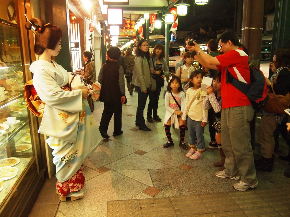 Picture: kyoto city guide blog.