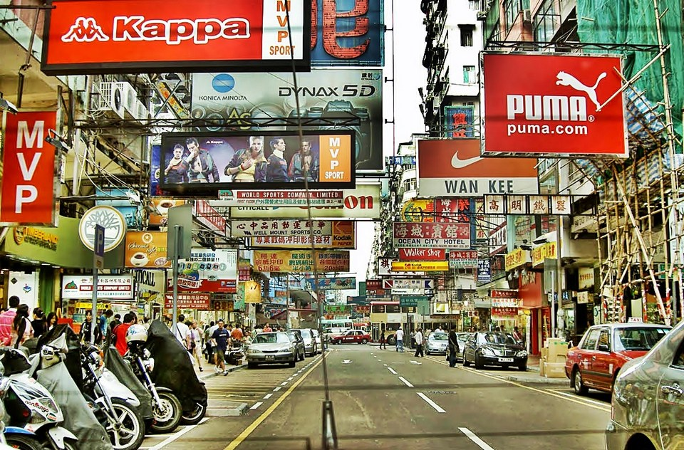 Fa Yuen Street, Hong Kong