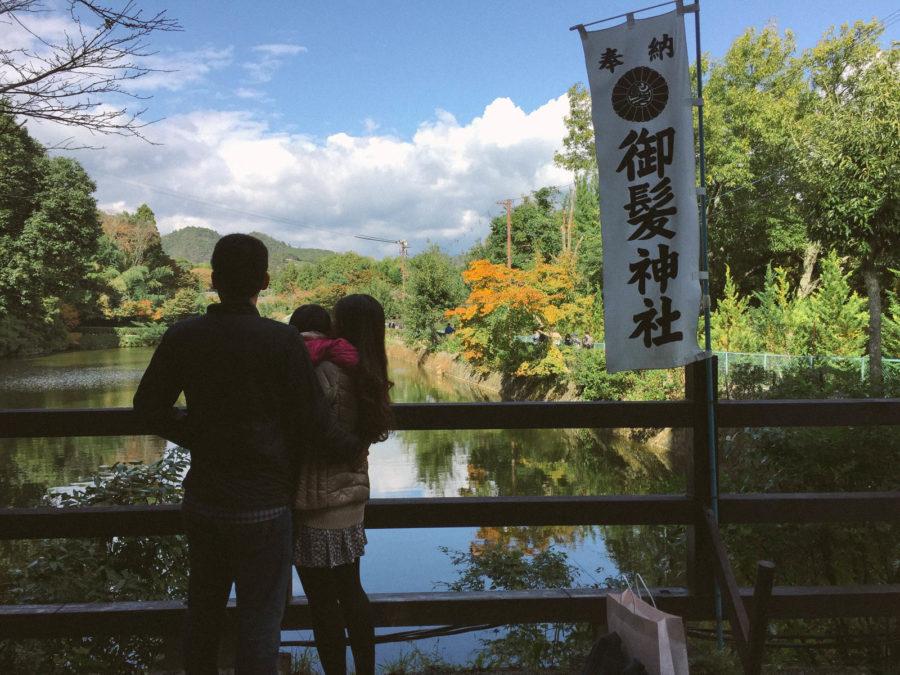 hiking kyoto