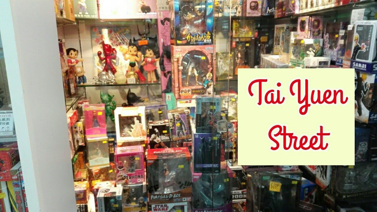 Toy shop on Tai Yuen Street, Hong Kong