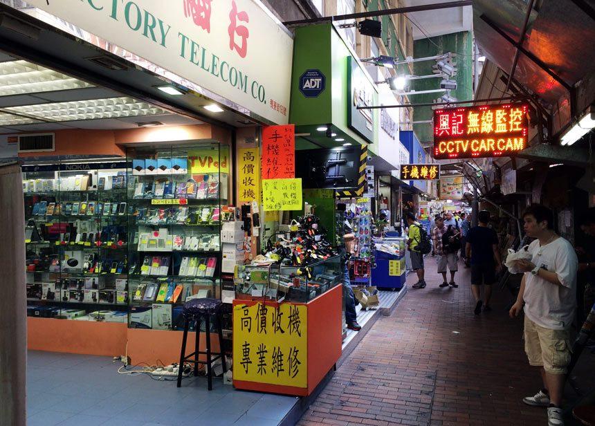 Apliu Market, Hong Kong