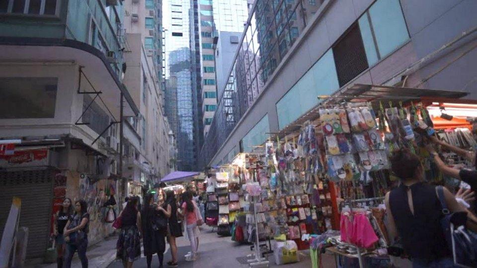 Jardine's Crescent, Hong Kong