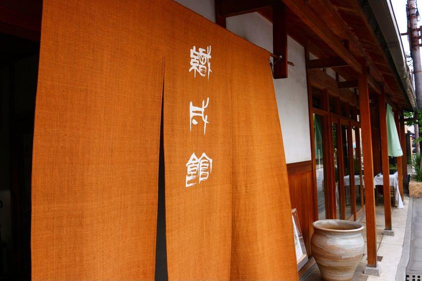 Kyohakusai