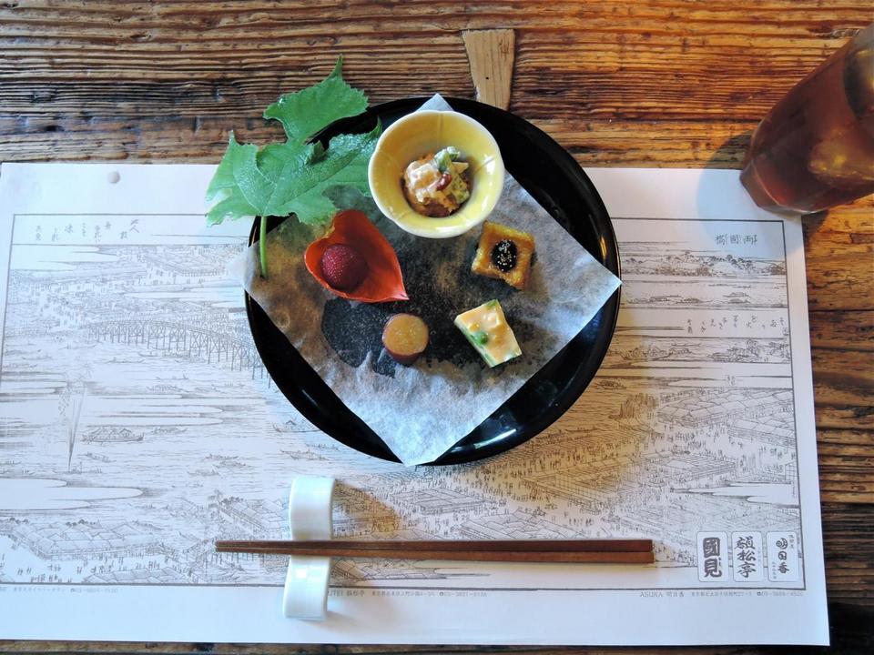 kyoto cuisine.1