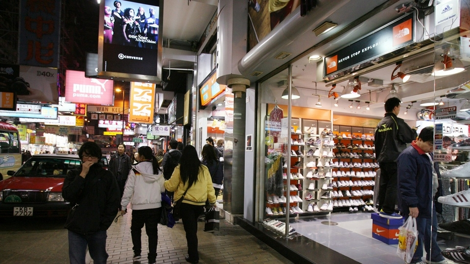 Sneakers shops on Fa Yuen Street