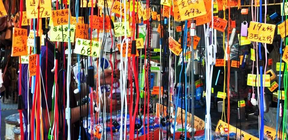 Store in Apliu Market, Hong Kong