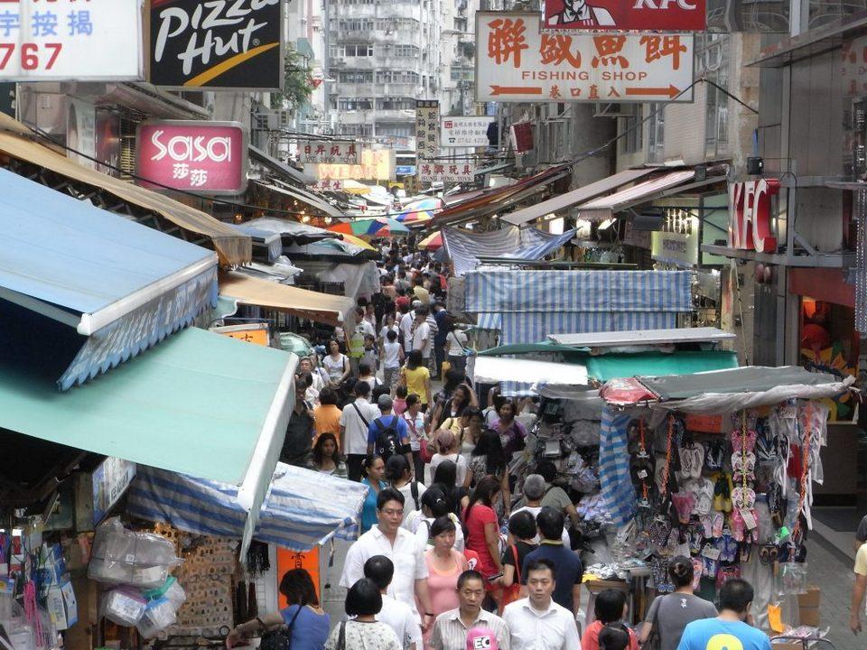 Tai Yuen Street, Hong Kong