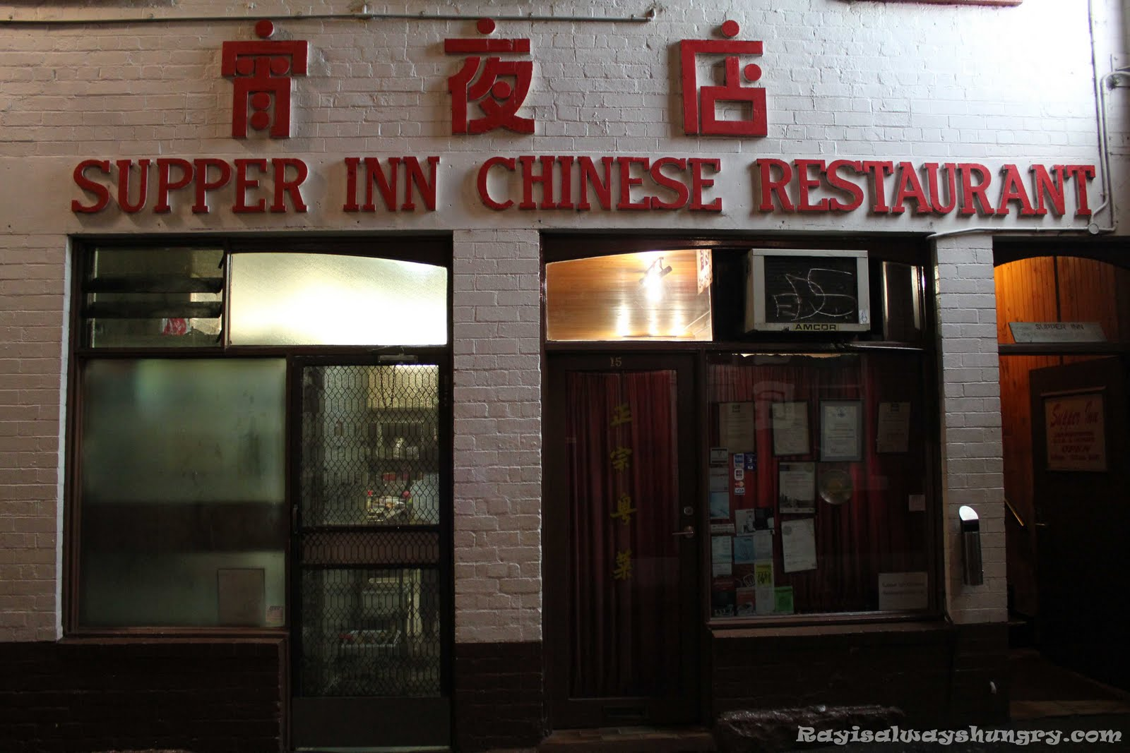 Supper Inn Chinese Restaurant melbourne22
