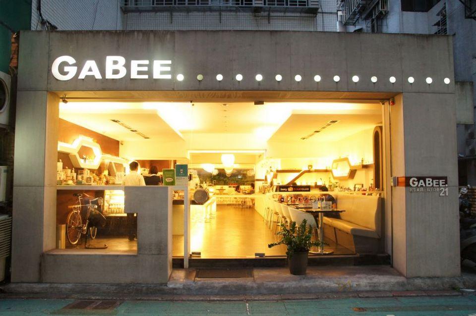 GABEE COFFEE TAIPEI best cafe in taipei, best coffee in taipei, best coffee shops in taipei (1)