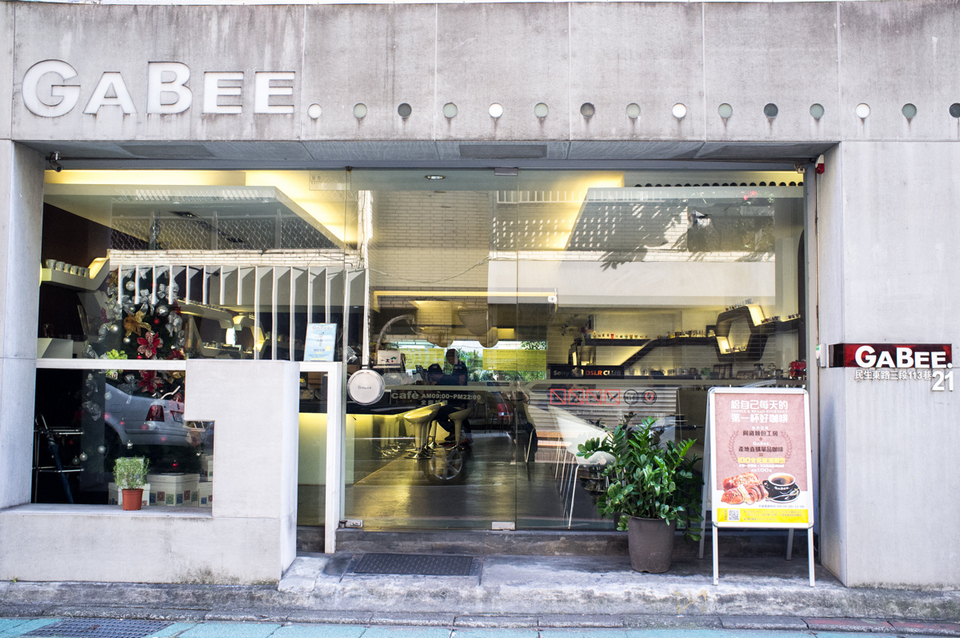 GABEE COFFEE TAIPEI best cafe in taipei, best coffee in taipei, best coffee shops in taipei (1)
