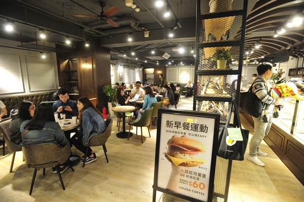 Louisa Coffee Taipei best cafe in taipei, best coffee in taipei, best coffee shops in taipei (1)