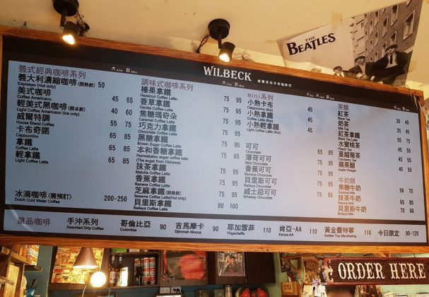 wilbeck cafe Coffee Taipei best cafe in taipei, best coffee in taipei, best coffee shops in taipei (1)