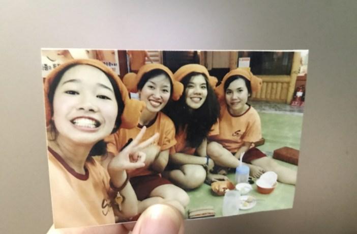 review jjimjilbang siloam sauna seoul south korea