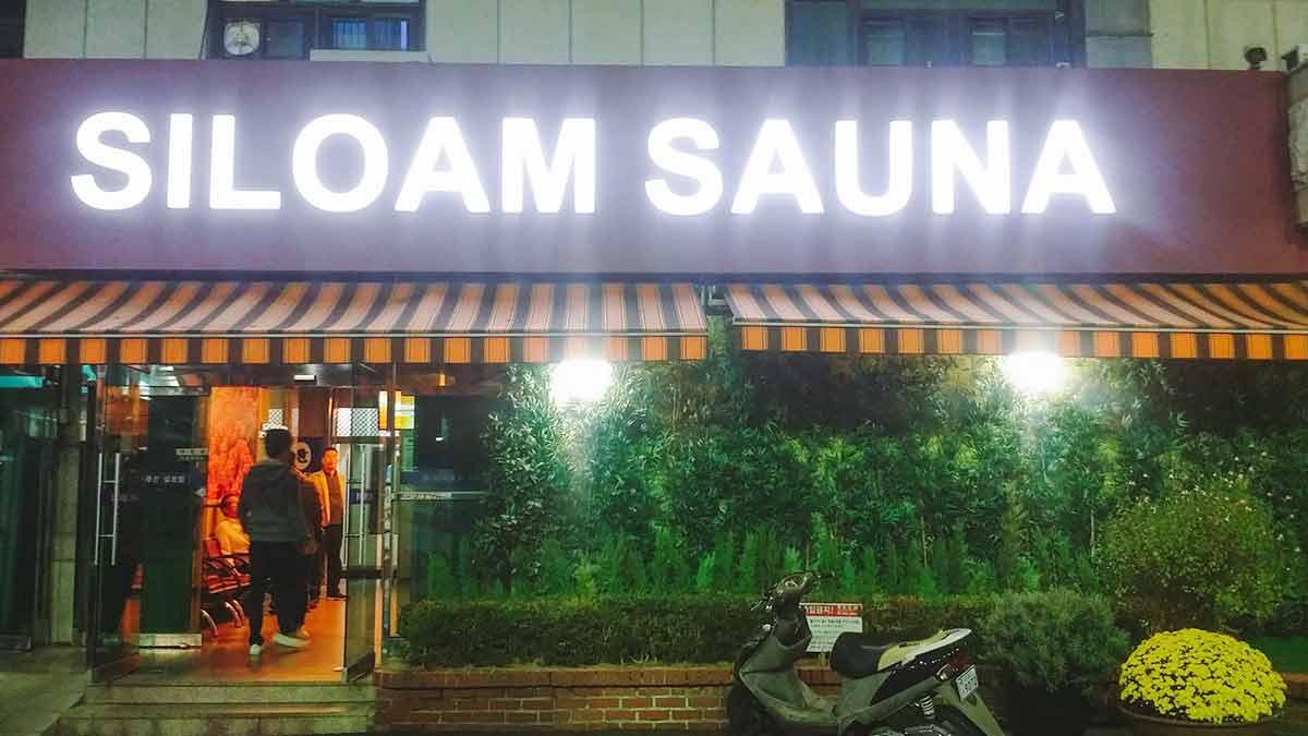 Siloam Jjimjilbang Seoul 334
