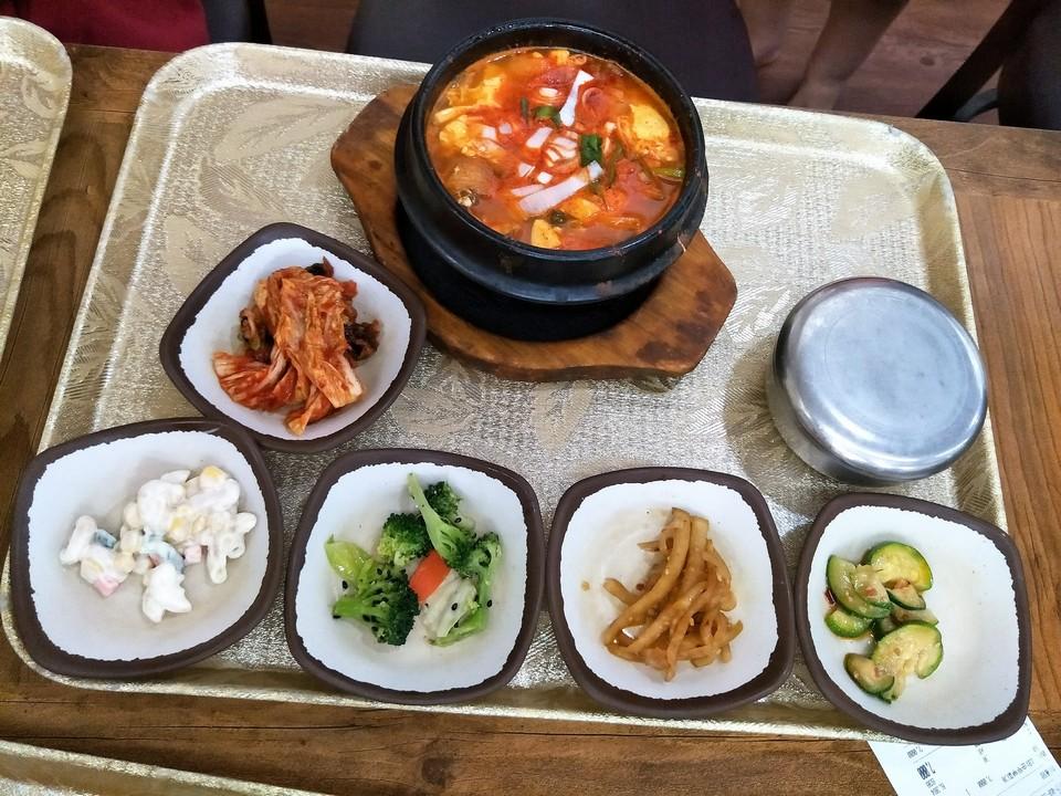 Siloam Jjimjilbang Seoul set meal