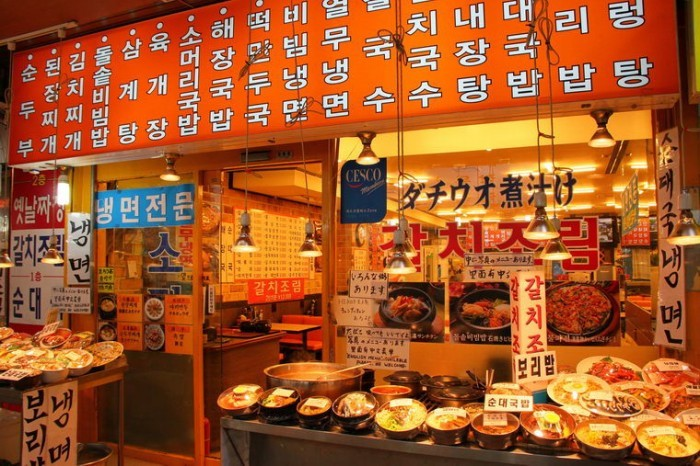 Food in Namdaemun Market