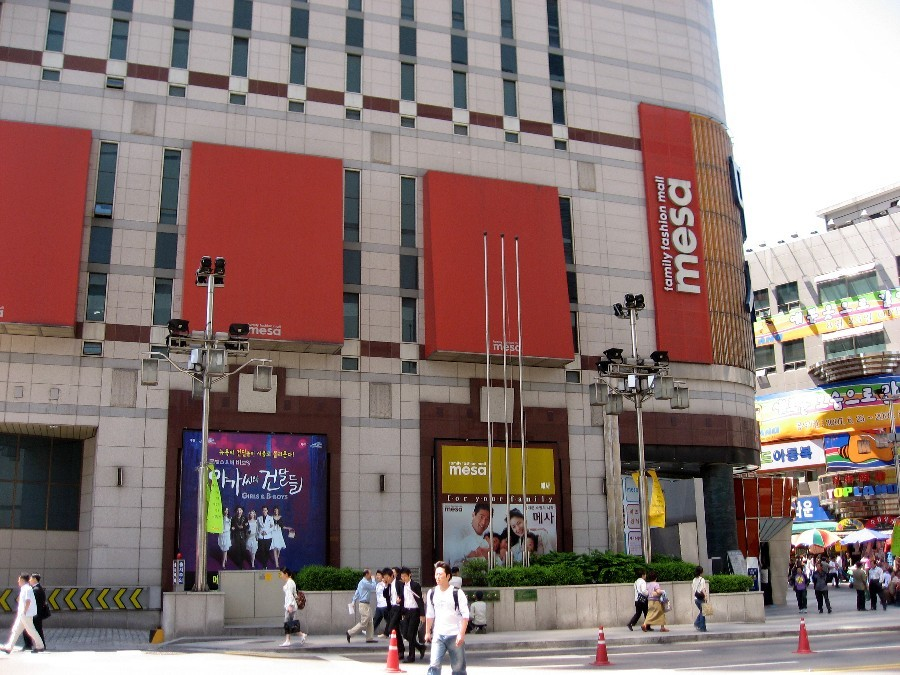 Mesa shopping center