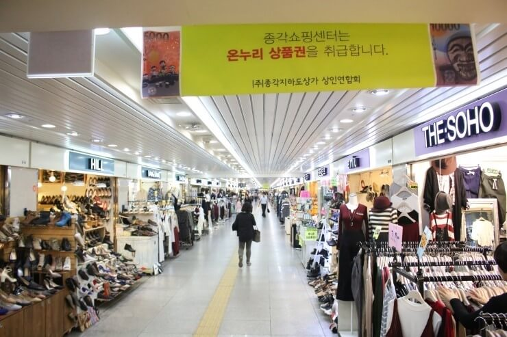 Shopping District Korea