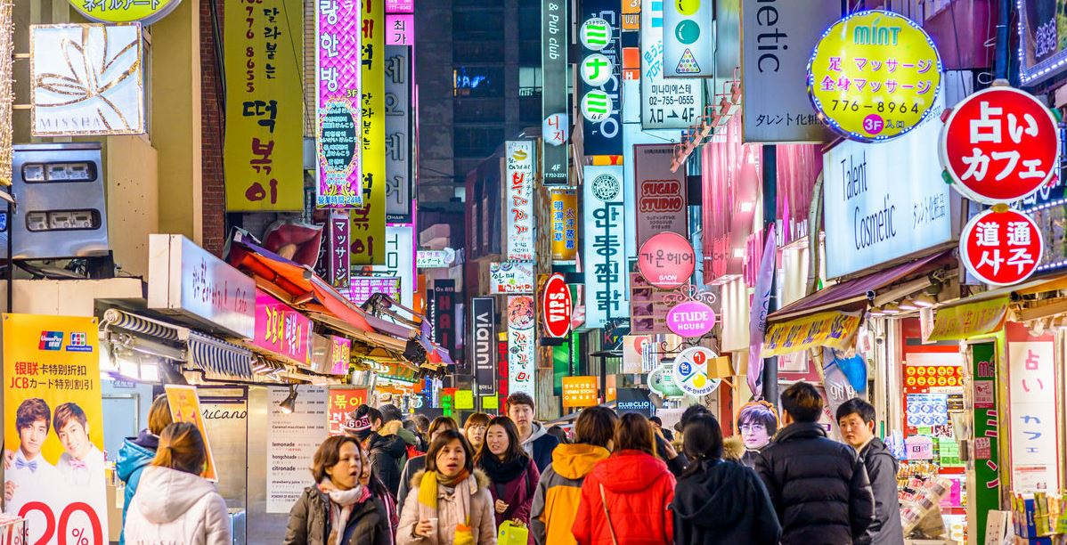 best shopping places in Seoul, top shopping places in Seoul, best shopping mall in Seoul, is underground shopping Seoul