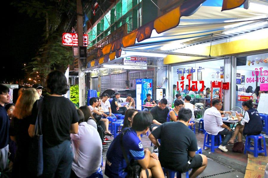 Jae Oh (Bib Gourmand , thai street food michelin star, michelin star bangkok street food (1)