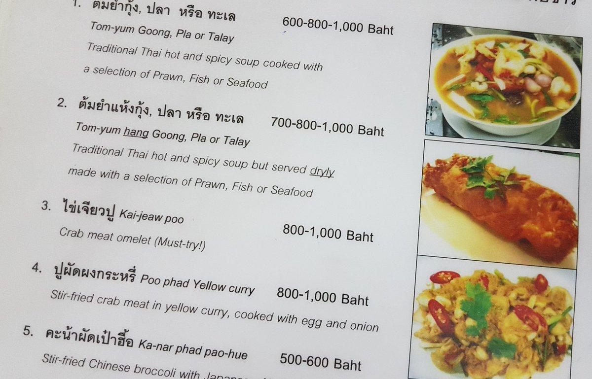 raan jay fai michelin bang kok menu