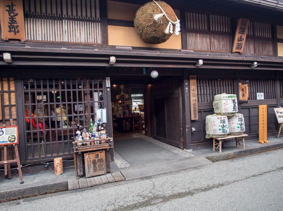 takayama sake brewery (1)