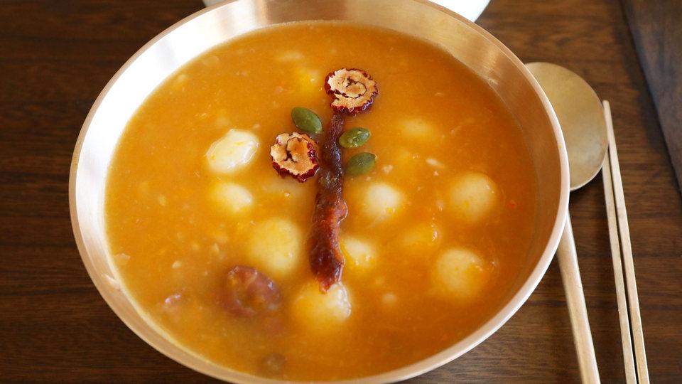 Hobakjuk (Korean Pumpkin Porridge)