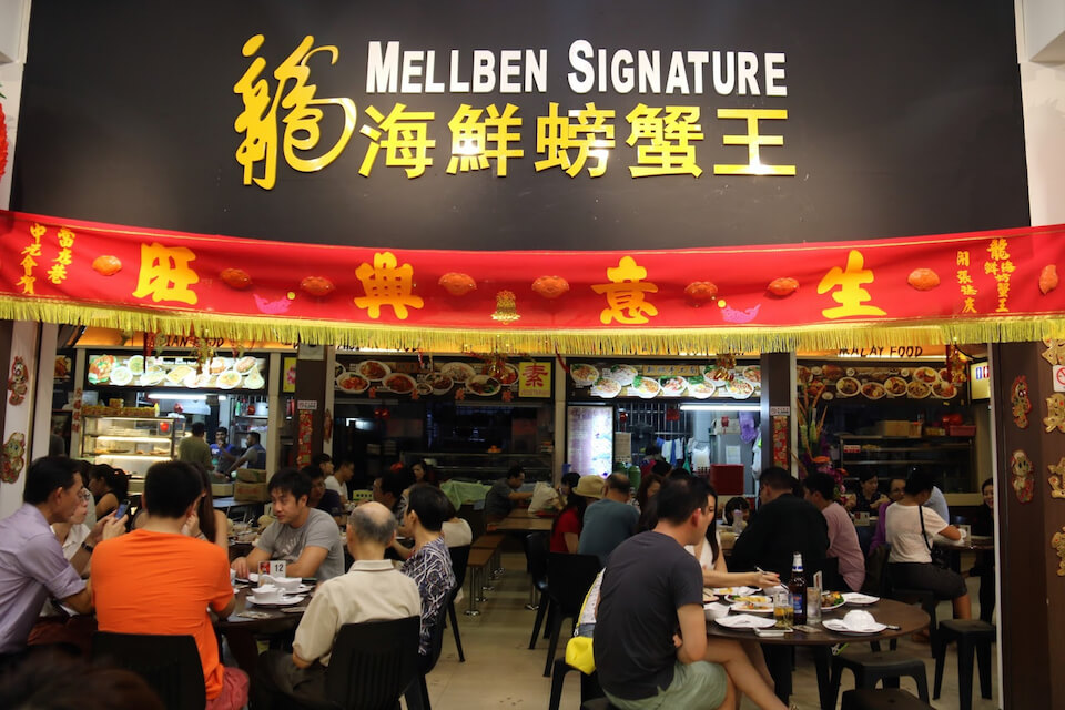 Singapore daily dishes Photo: Must try food in Singapore blog.