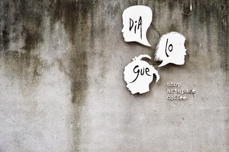 Dia.Lo.Gue, Kemang, South Jakarta indonesia (1)