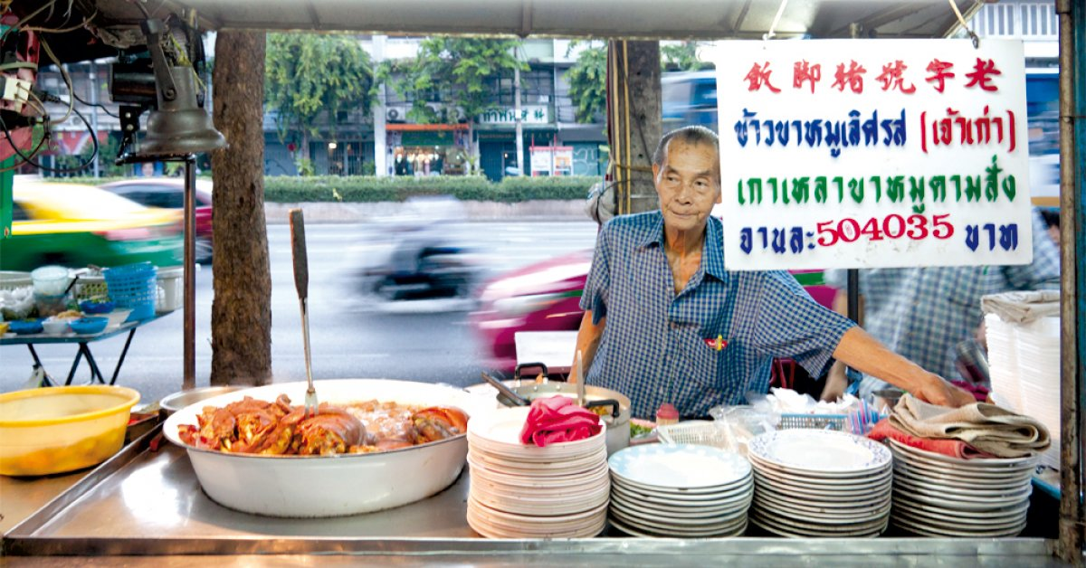 11Saphan Lueng, best place to eat street food in bangkok, bangkok street food, bangkok street food blog (4)