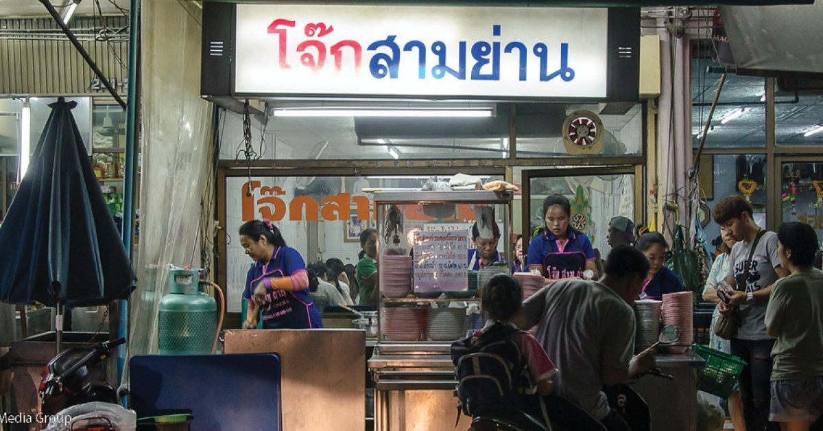 Samyan Market bangkok