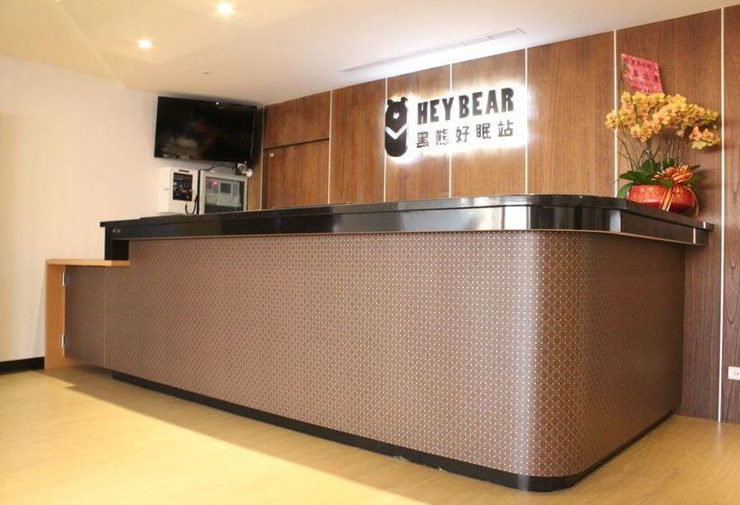 backpacker hostel taipei, cheap backpacker hostel taipei, backpackers inn taipei blog,