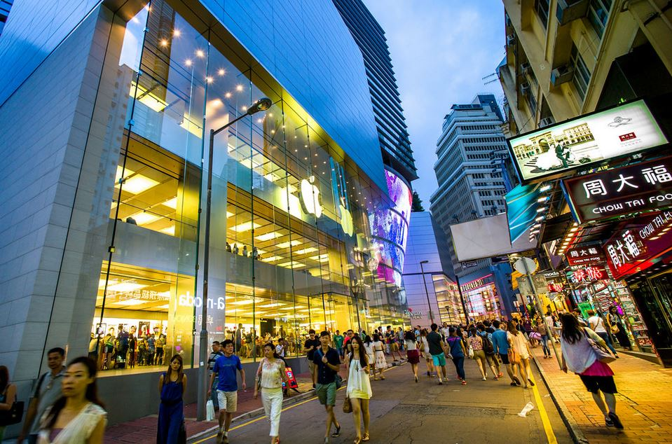 Apple Store, Causeway Bay hk