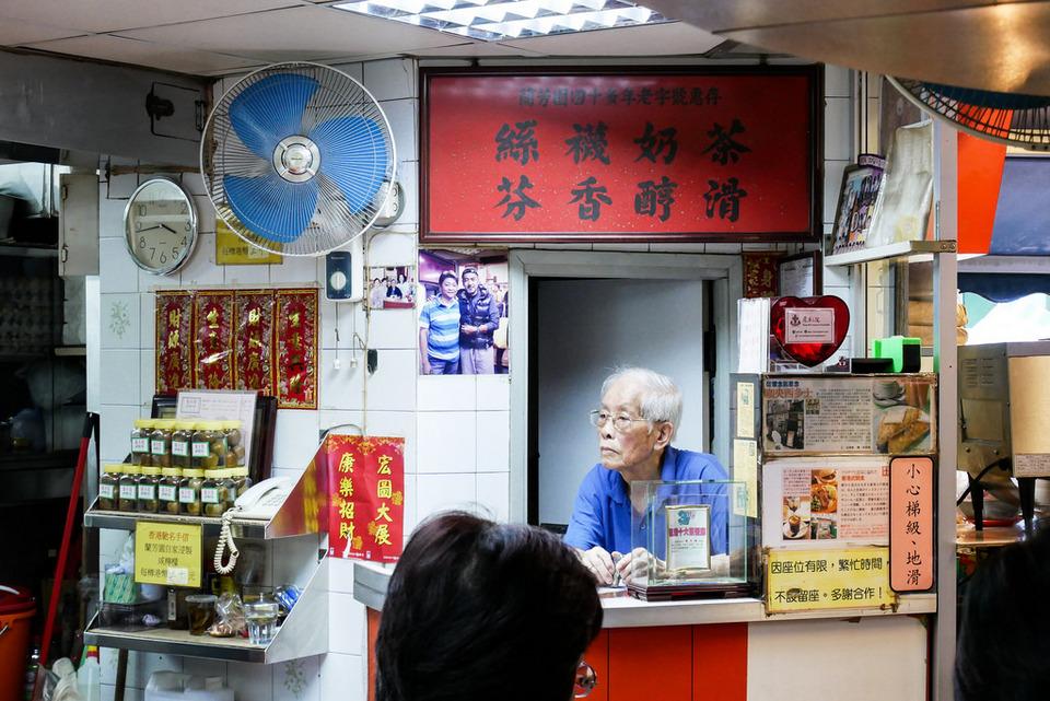 LAN FONG YUEN Central Hong Kong cha chaan teng (1)