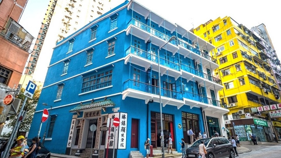 blue-house-hong-kong.1.1