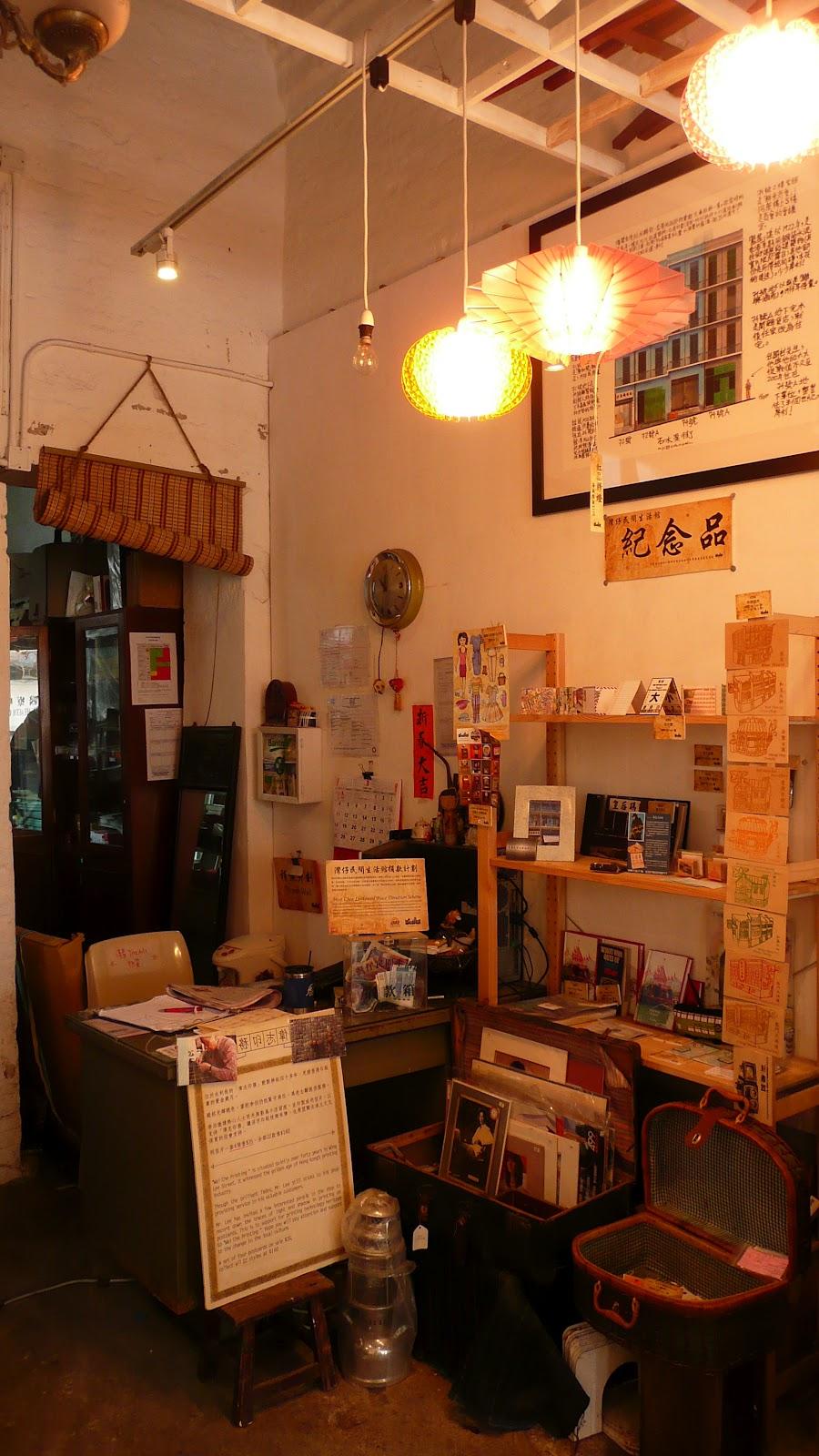 blue-house-hong-kong.1.1 Credit: hong kong 1 day itinerary blog.