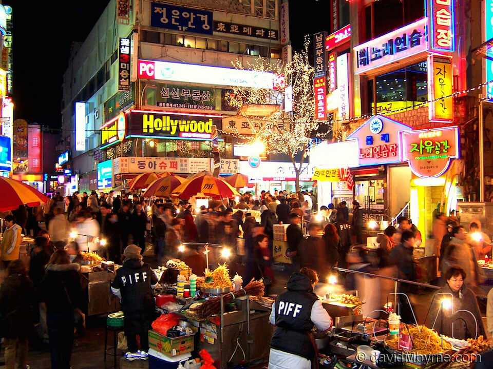 Busan self-planned itinerary Credit: 4 days in busan blog.