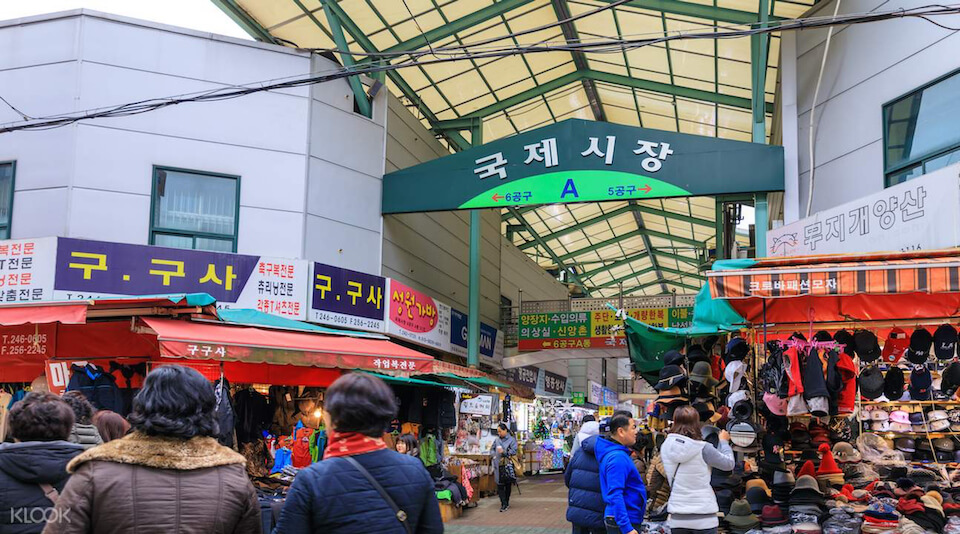 Busan self-planned itinerary