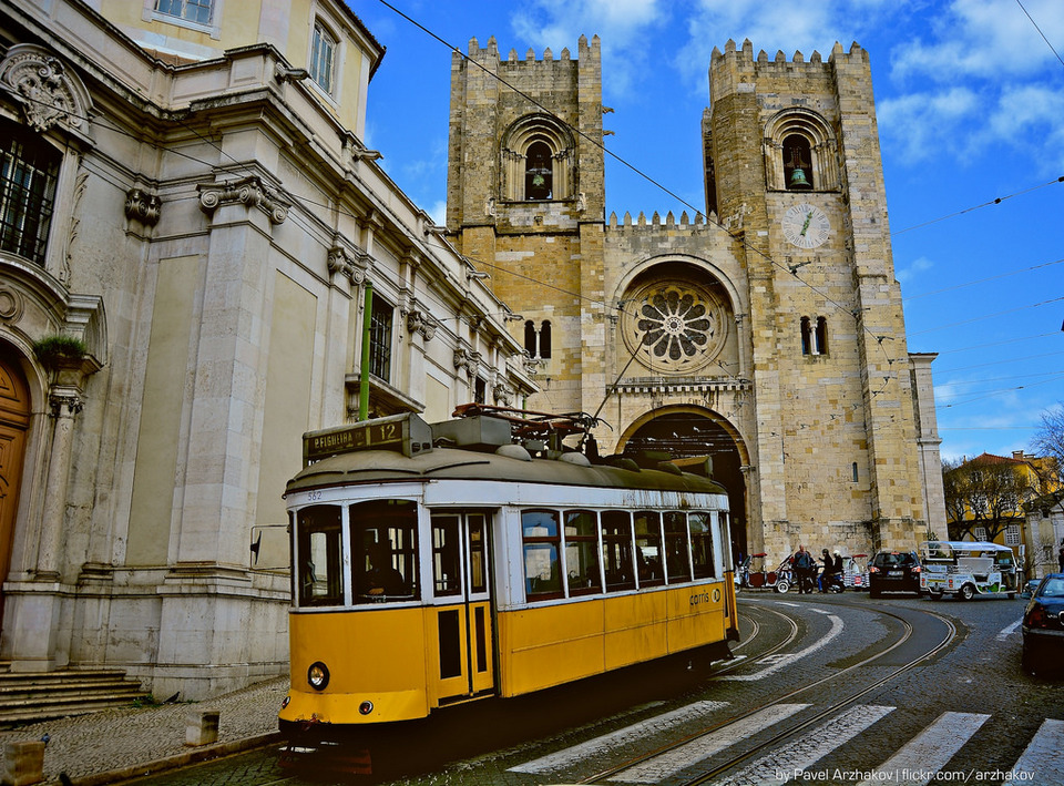 Lisbon Cathedral portugal