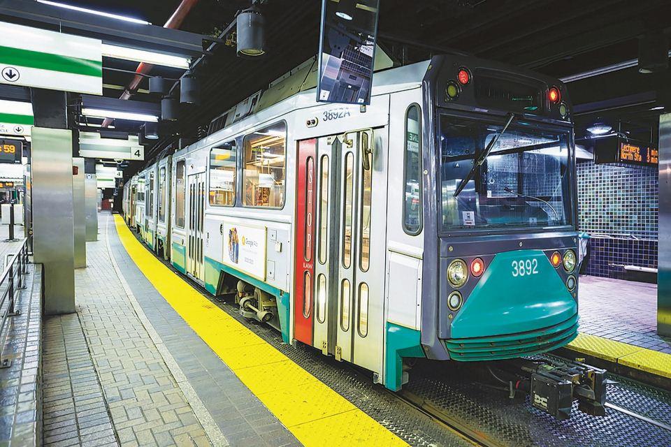 MBTA boston subway
