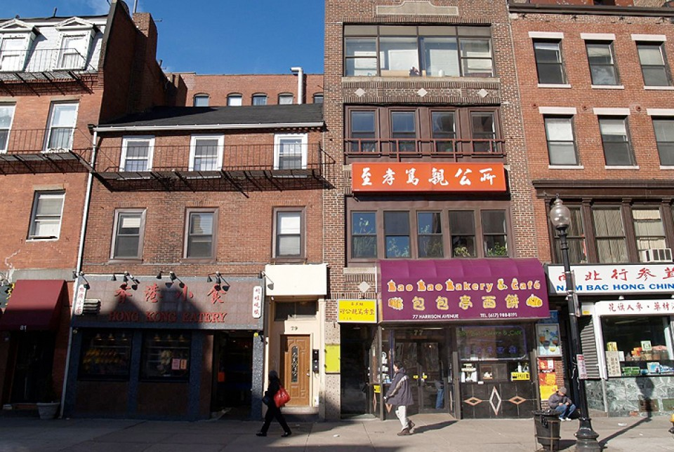 Chinatown Boston 1 Living Nomads Travel Tips Guides News Information
